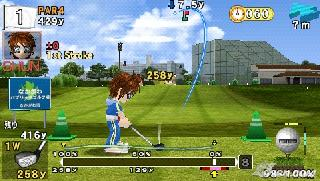 Screenshot Thumbnail / Media File 1 for Hot Shots Golf 2 [U]